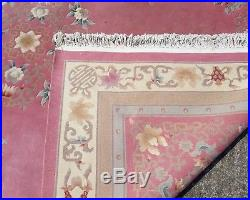 Chinese Aubusson Pink Sculpted Fringed Carpet 12'4x8'6 (377x258cm Rug)